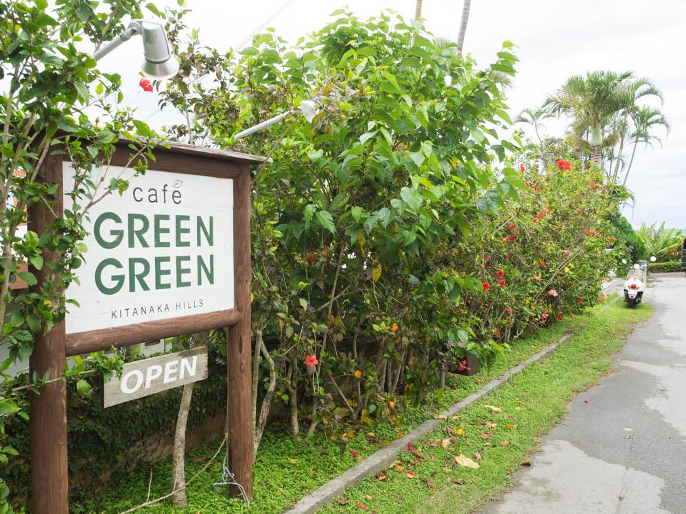 北中城のカフェ「グリーングリーン」