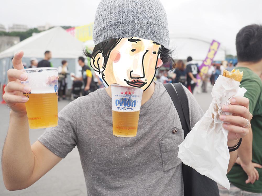 みなみのひげビール