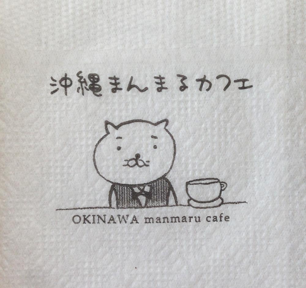 まんまるカフェのキャラクター