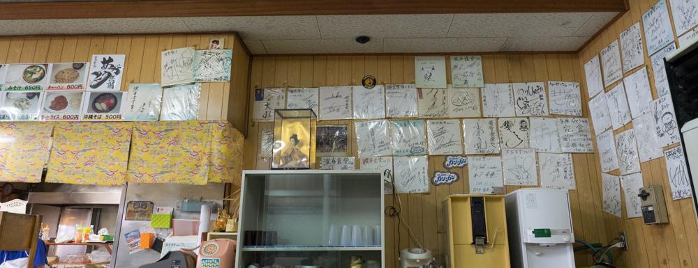 波布食堂にはサインが多い