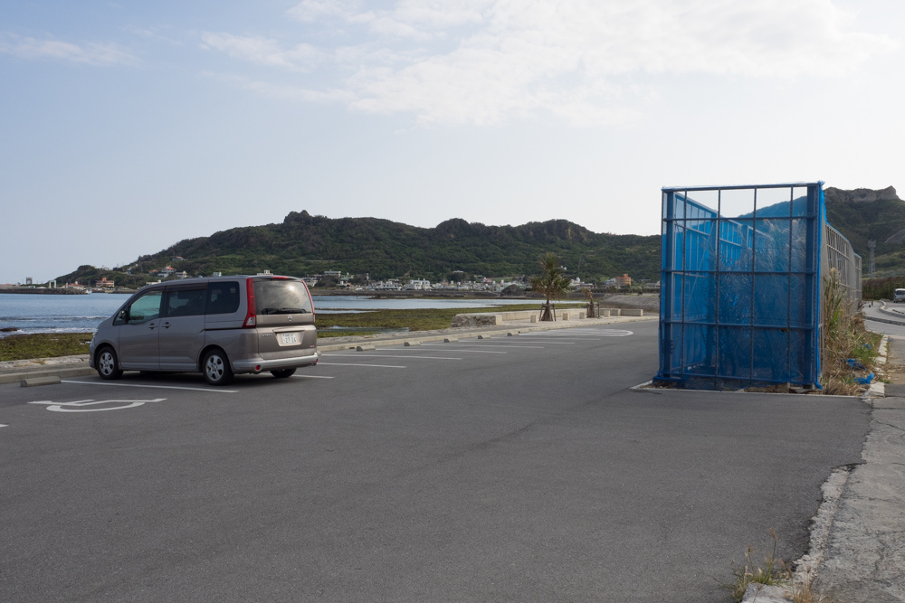 知名崎の駐車場