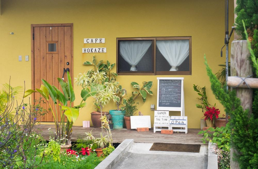 東村のカフェ「帆風」