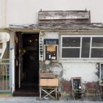 那覇・美栄橋駅から5分!美味しいパスタのお店「グリーンパークカフェ」