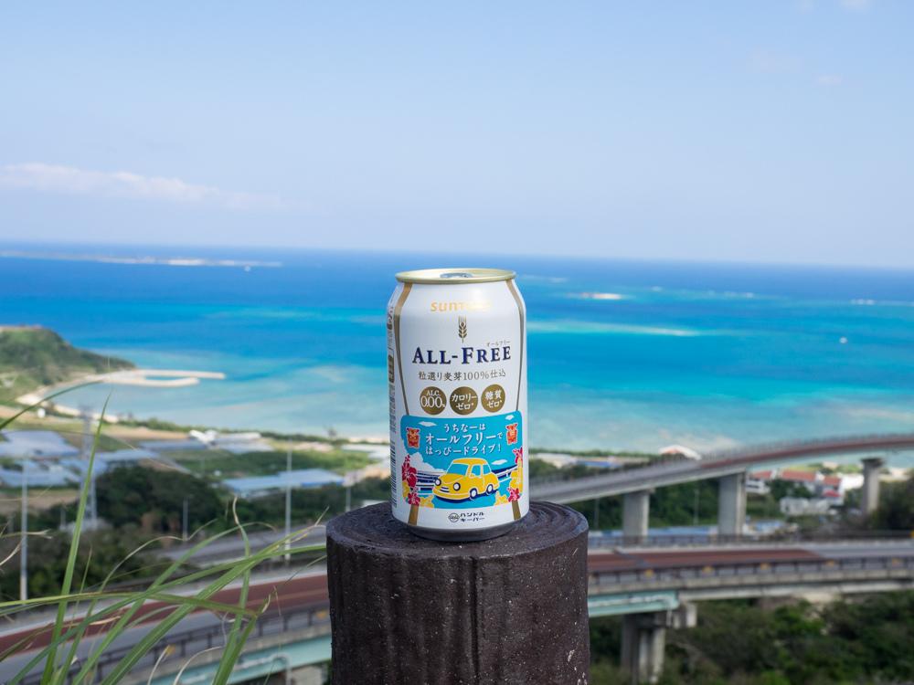 絶景とビールのコラボ