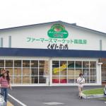 JA南風原ファーマーズマーケット くがに – 沖縄野菜と果物をお土産に。