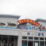 那覇にある魚市場「泊いゆまち」