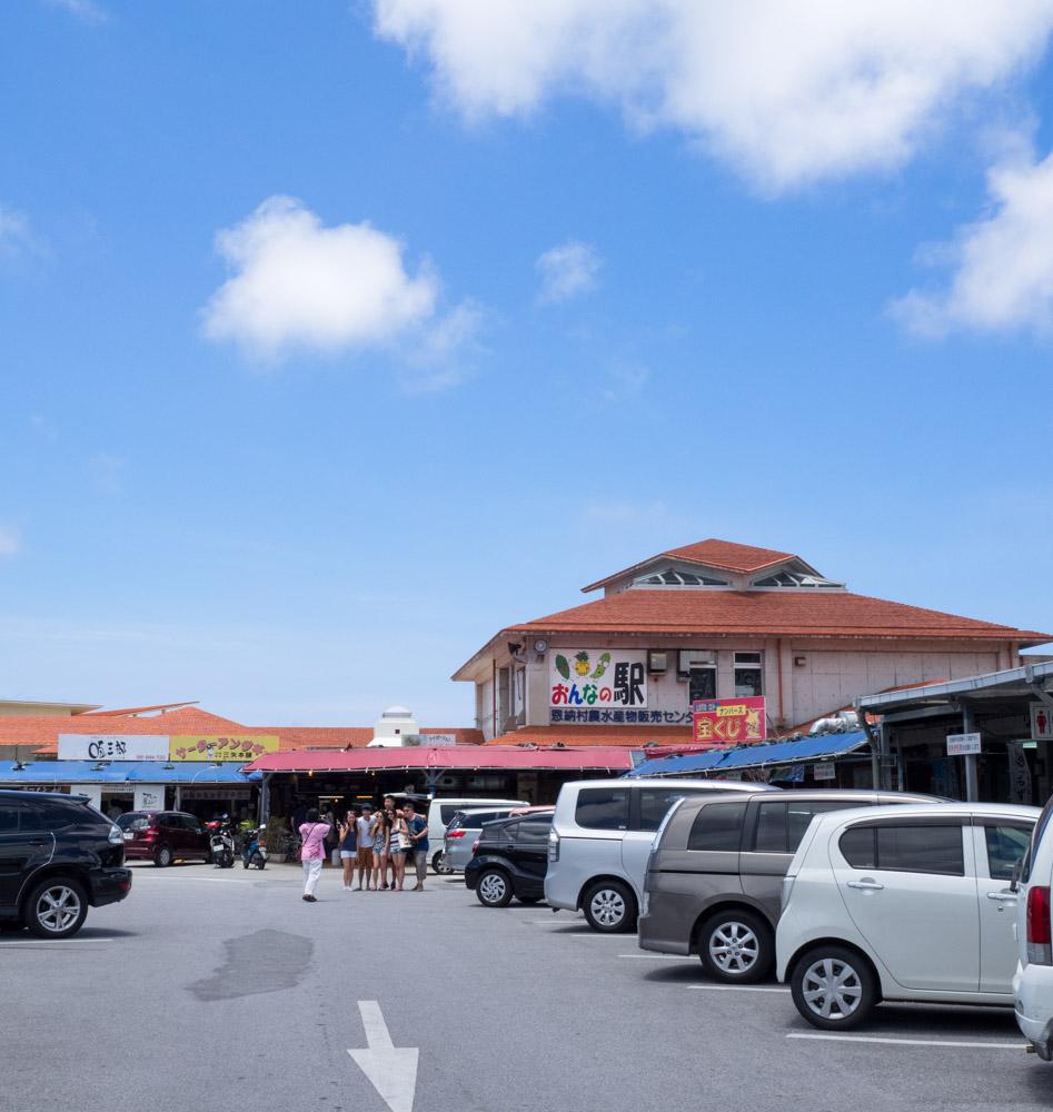 恩納村の道の駅