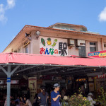 道の駅「おんなの駅」- 恩納村で沖縄グルメを楽しむ!