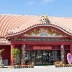 沖縄のお土産で人気の「御菓子御殿 恩納店」