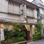 那覇にある沖縄料理の老舗「うりずん」
