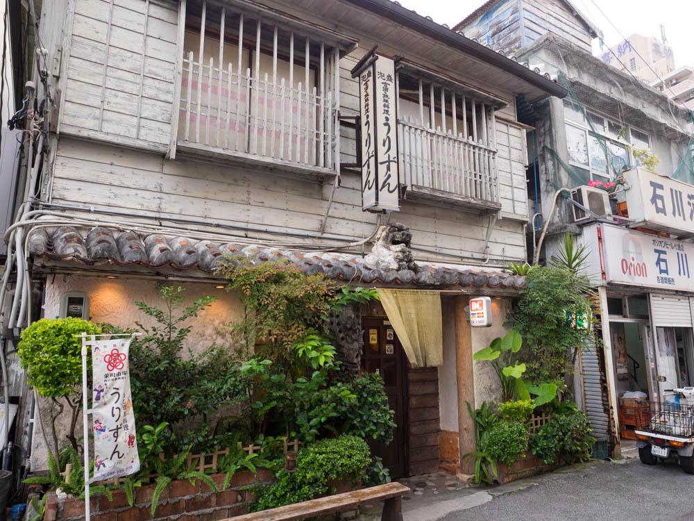 那覇で人気の沖縄料理屋「うりずん」