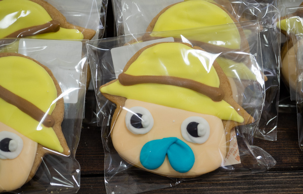 なんじぃクッキー