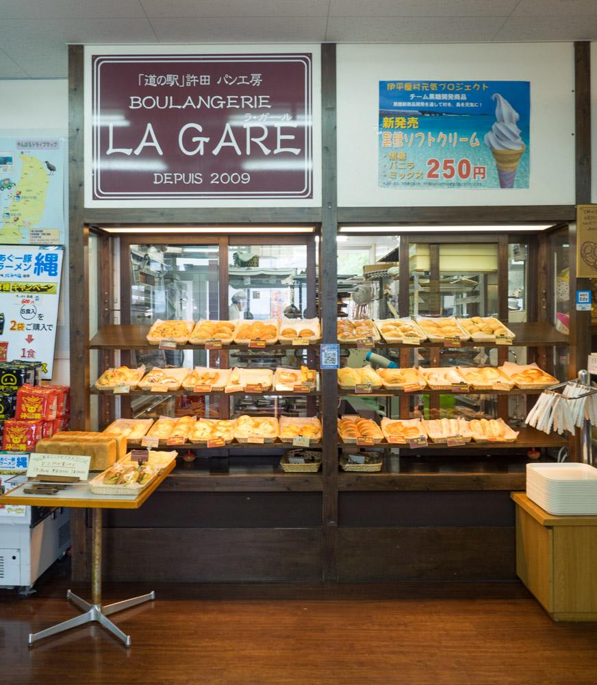 許田のパン屋さん