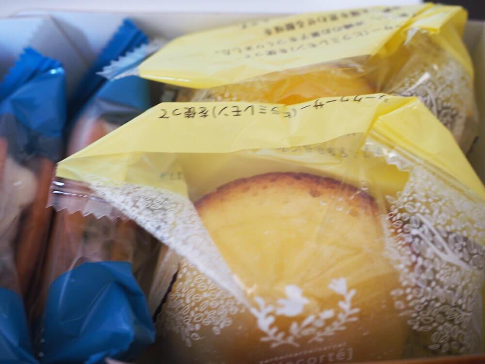 レモンケーキが美味しい
