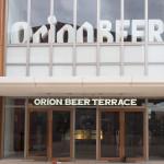 ライカムでオリオンビールが飲める「オリオンビアホール」