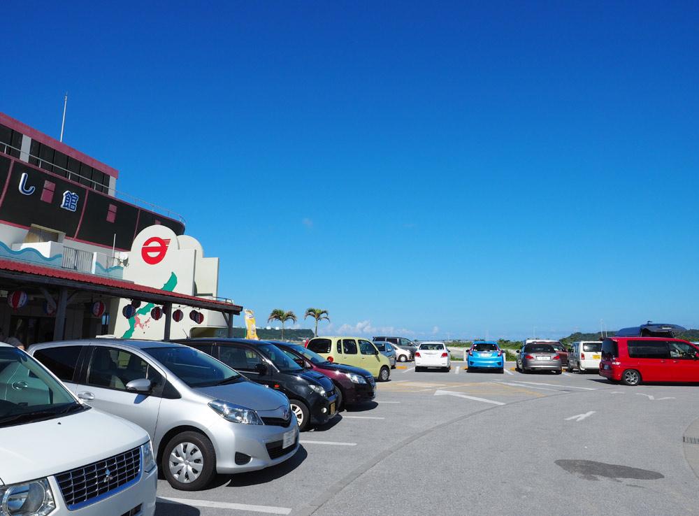 駐車場もある