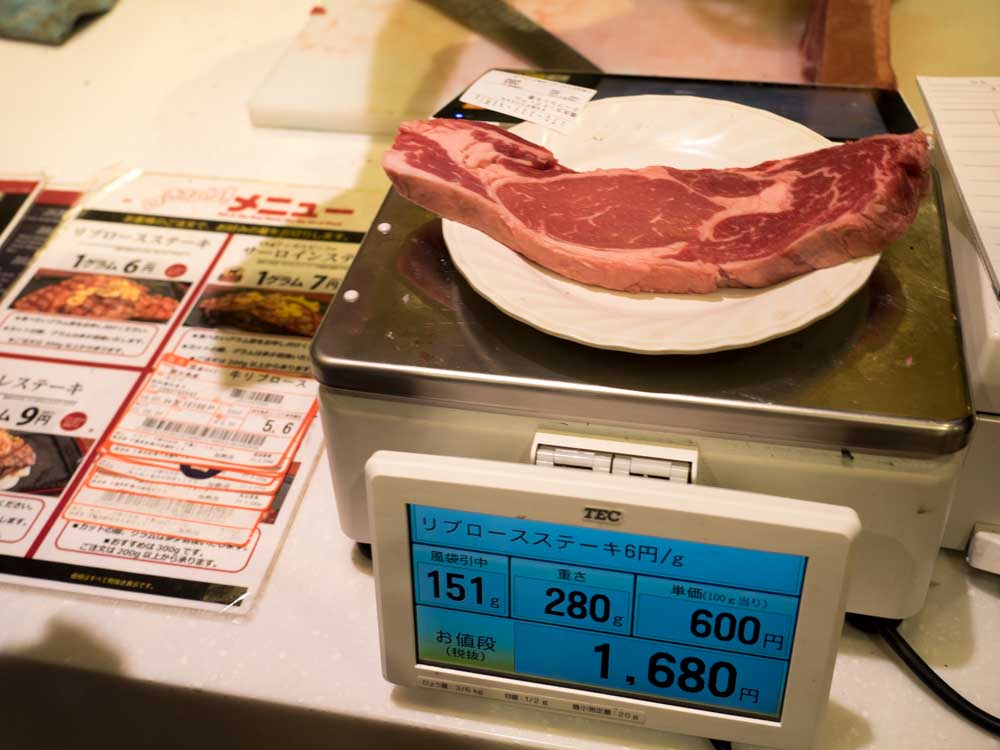 ステーキを計測