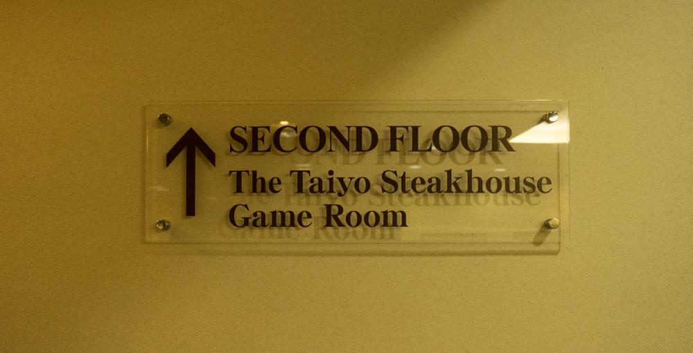 ステーキ屋さんは二階