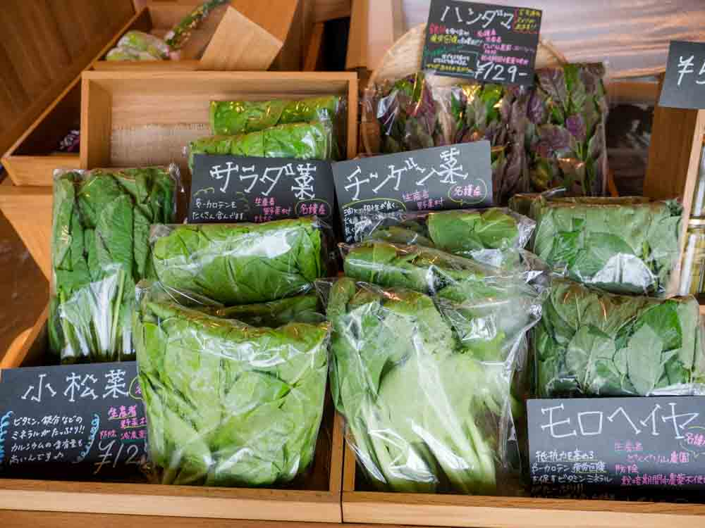 野菜も売っている
