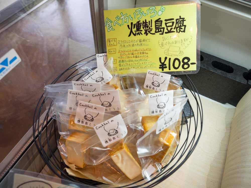 豆腐が売っている