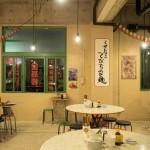 金燕楼(ザ・ゴールデンスワロー)- 気楽に本格中華が食べられるお店