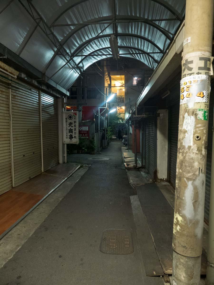 栄町のシャッター街