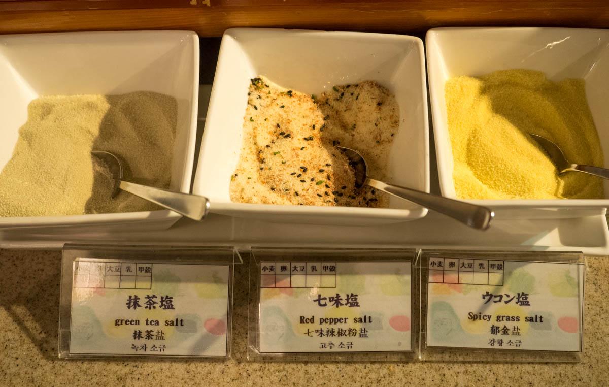 天ぷらの塩