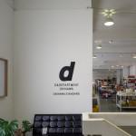D&DEPARTMENT by OKINAWA、変わらない製品の素晴らしさ