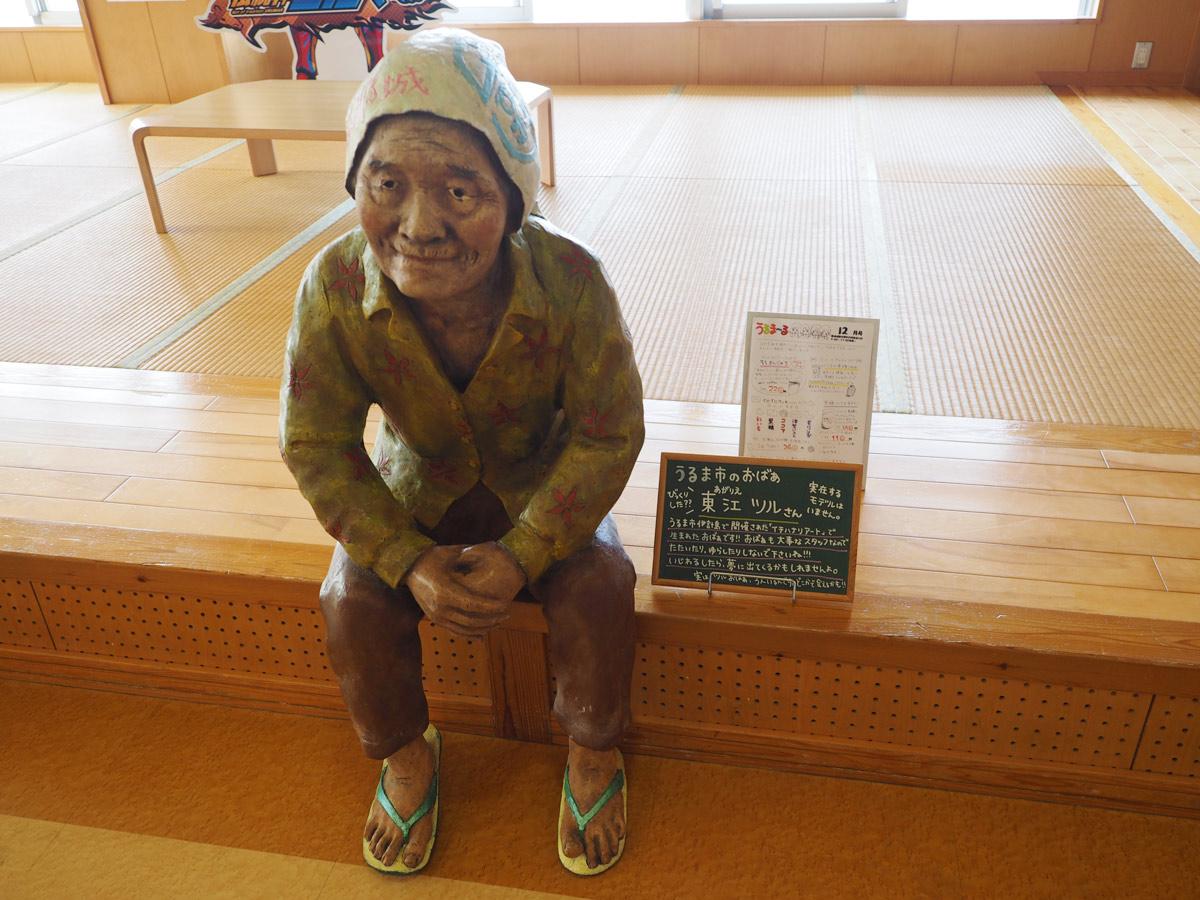 伊計島アートで生まれたおばあさん