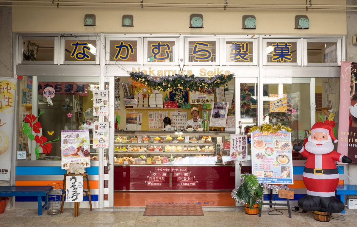 ケーキ屋さん「なかむら製菓」