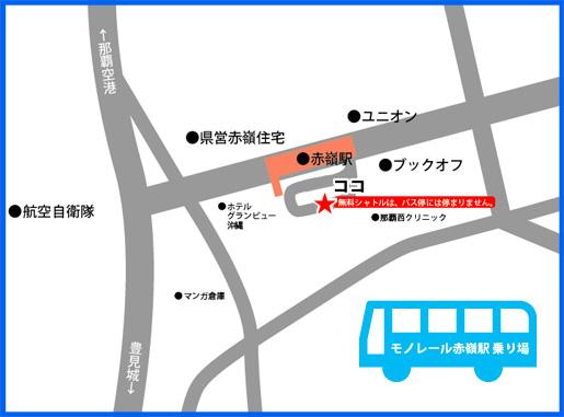 赤嶺駅のバス停
