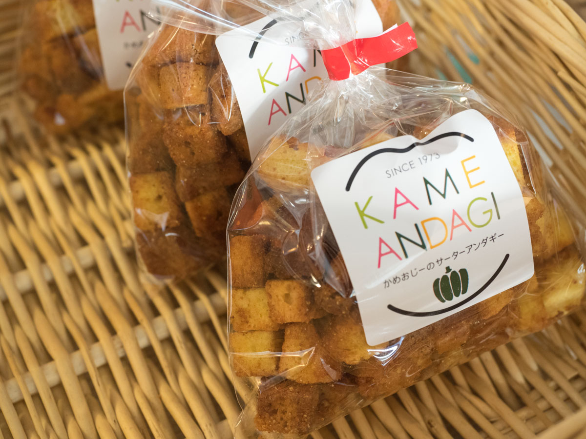 KAME ANDAGI(かめおじーのサーターアンダギー)のラスク