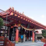 波の上にある神社「波上宮」で初詣