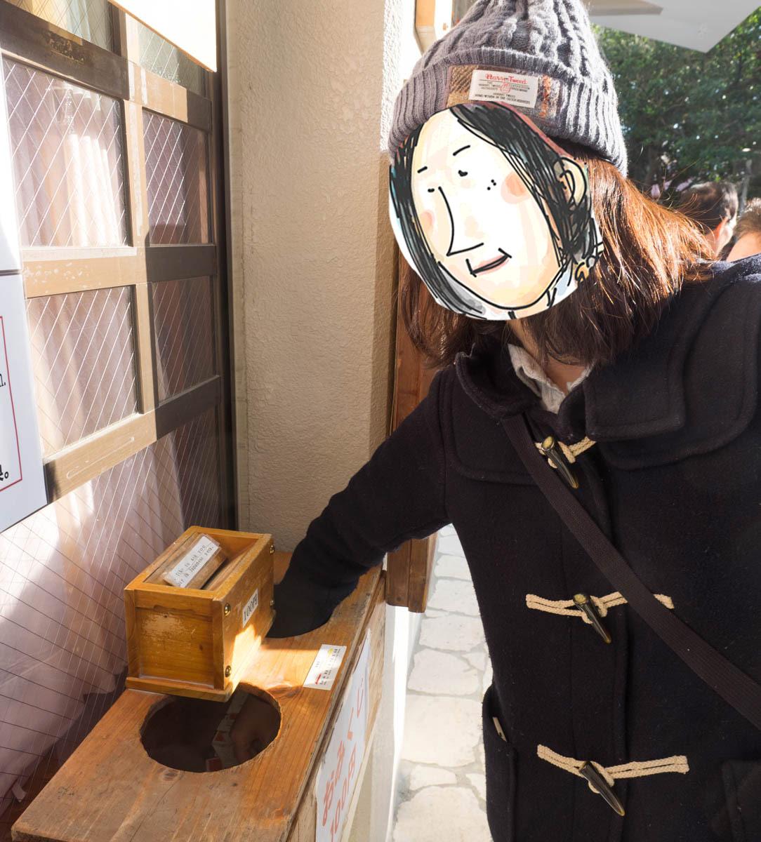 ピノ子初詣でおみくじ