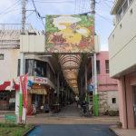 石垣島のお土産を買うなら、中心商店街「ユーグレナモール」へ