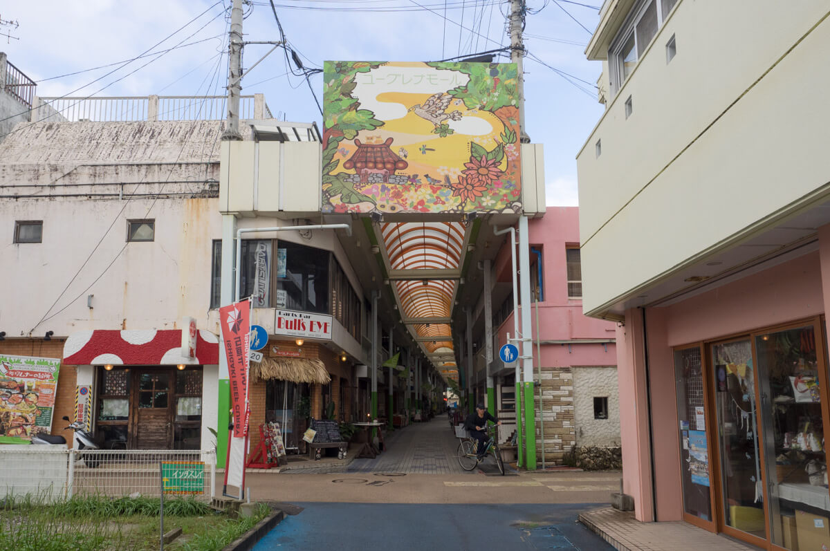 石垣島のユーグレナモール