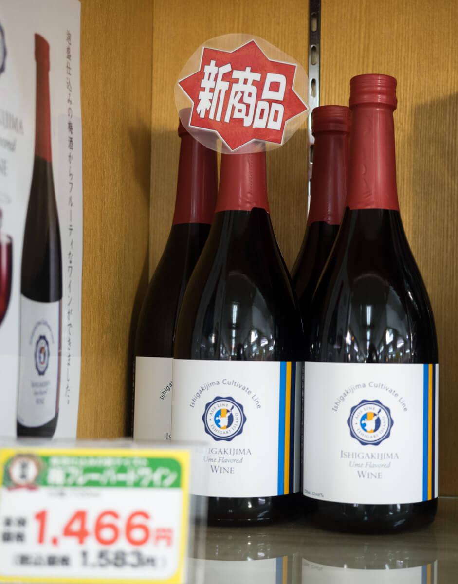 梅のワイン