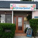 瀬底島のカフェ「オレンジサンセット」懐かしい味のナポリタンがお気に入り。
