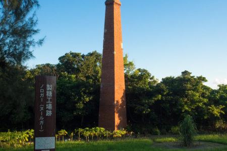 平敷屋製糖工場跡