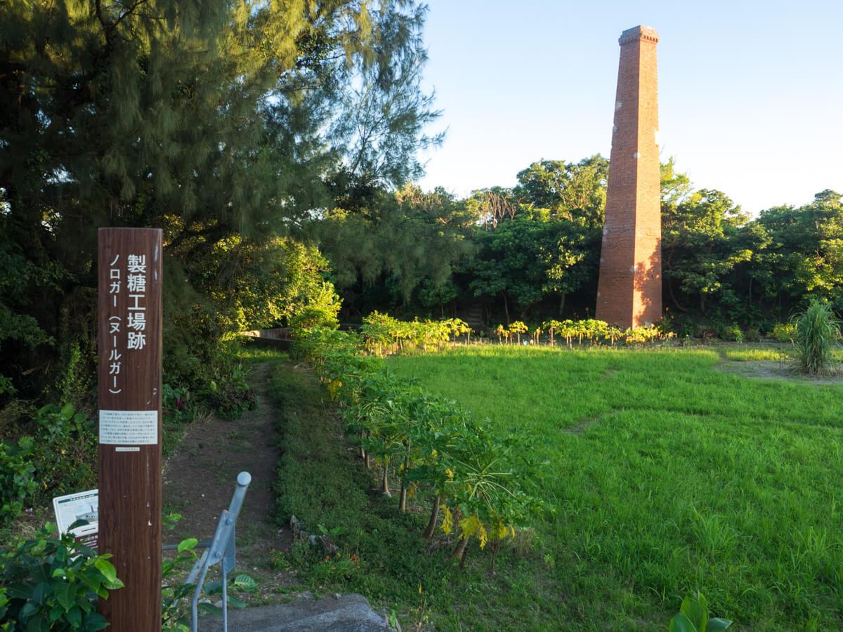 うるま市の観光スポット「平敷屋製糖工場跡」