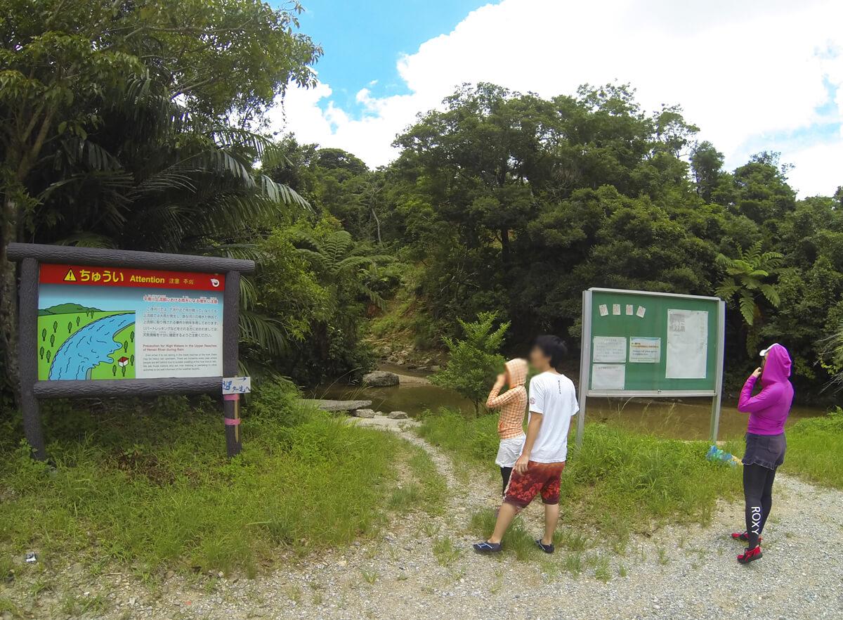 ター滝の入り口