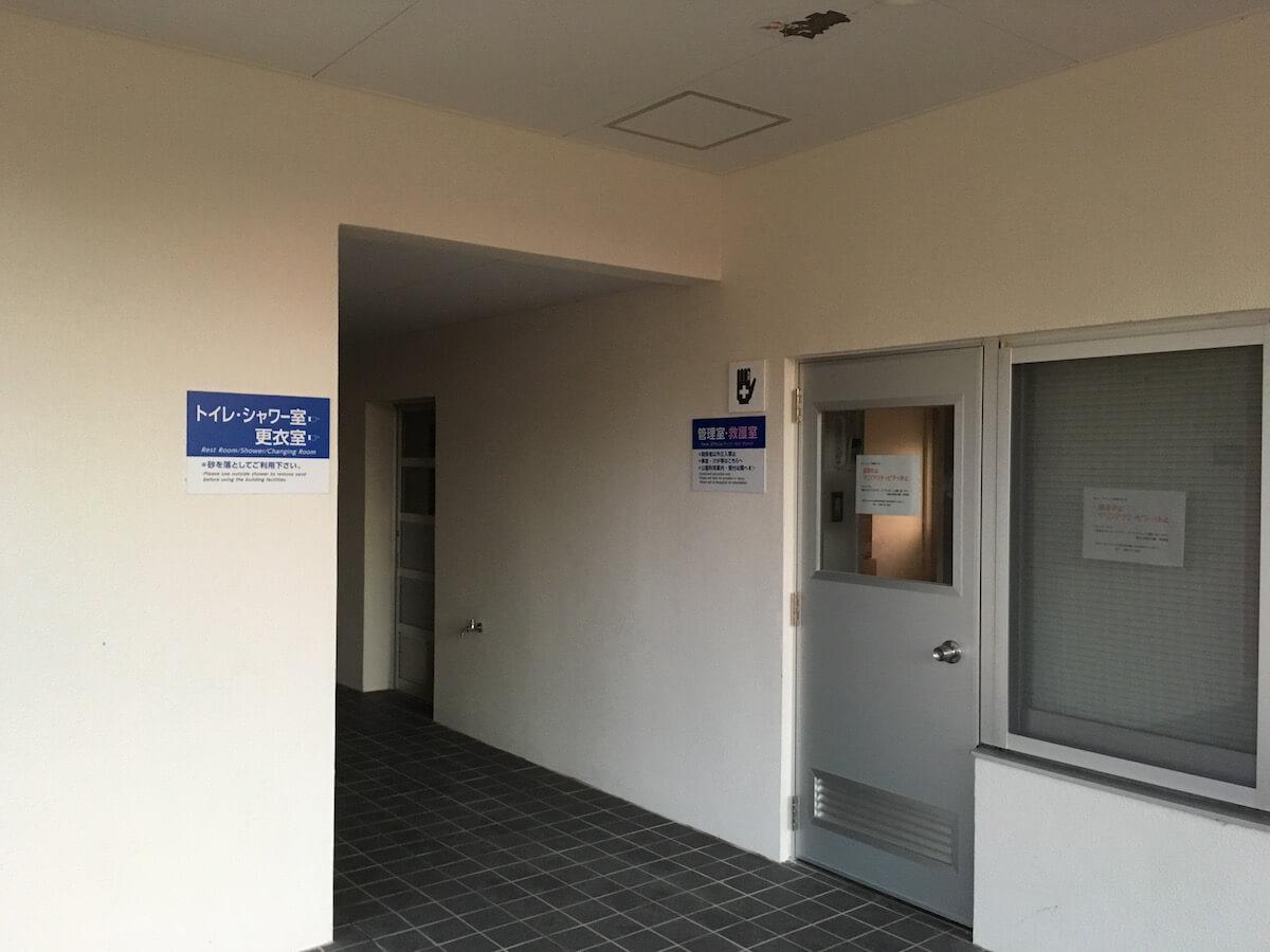 福地川海浜公園の温水シャワー室