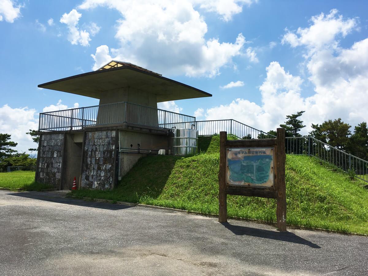 福地ダムを見下ろす
