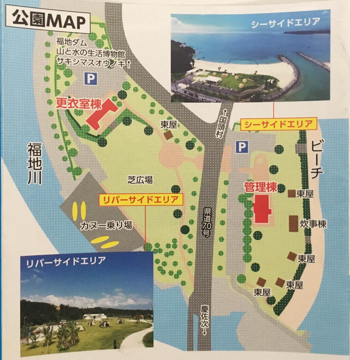 福地川公園マップ