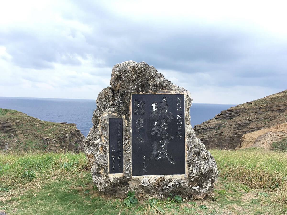 軍艦岩のロケ地