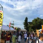 泡盛も物産品も!沖縄の名品が集まる「産業まつり」