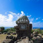 与那国島、随一の絶景スポット「日本最西端の碑」