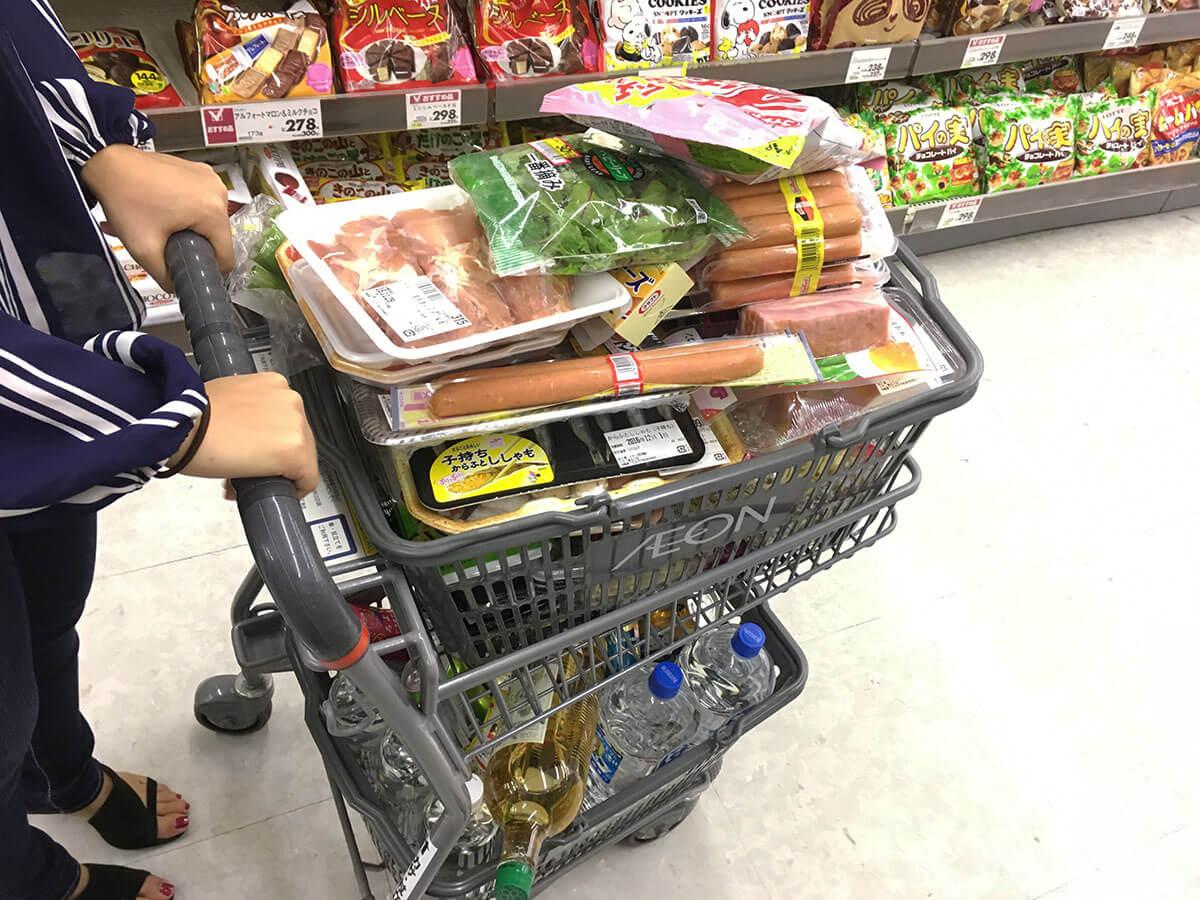 トリップショットヴィラズ・ハマヒガのスーパー