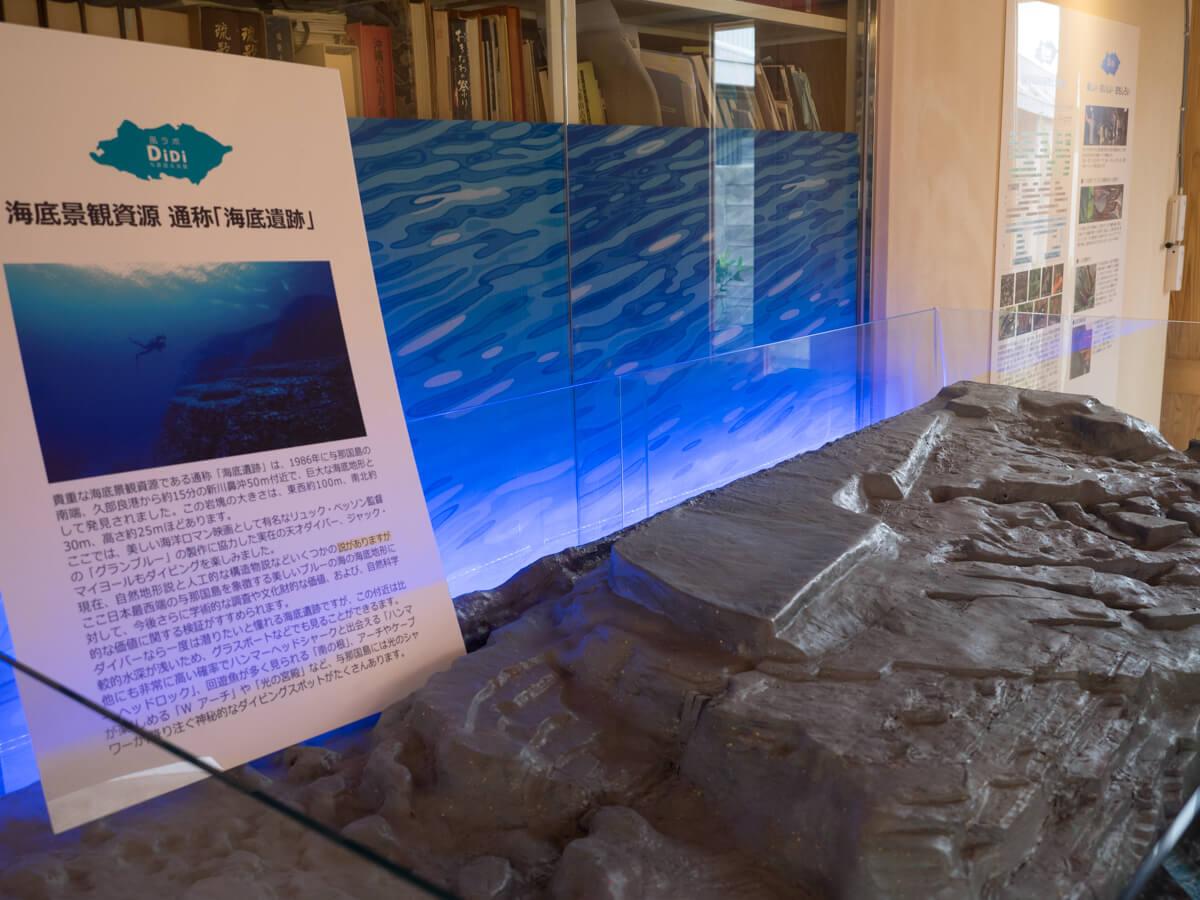 海底遺跡の模型