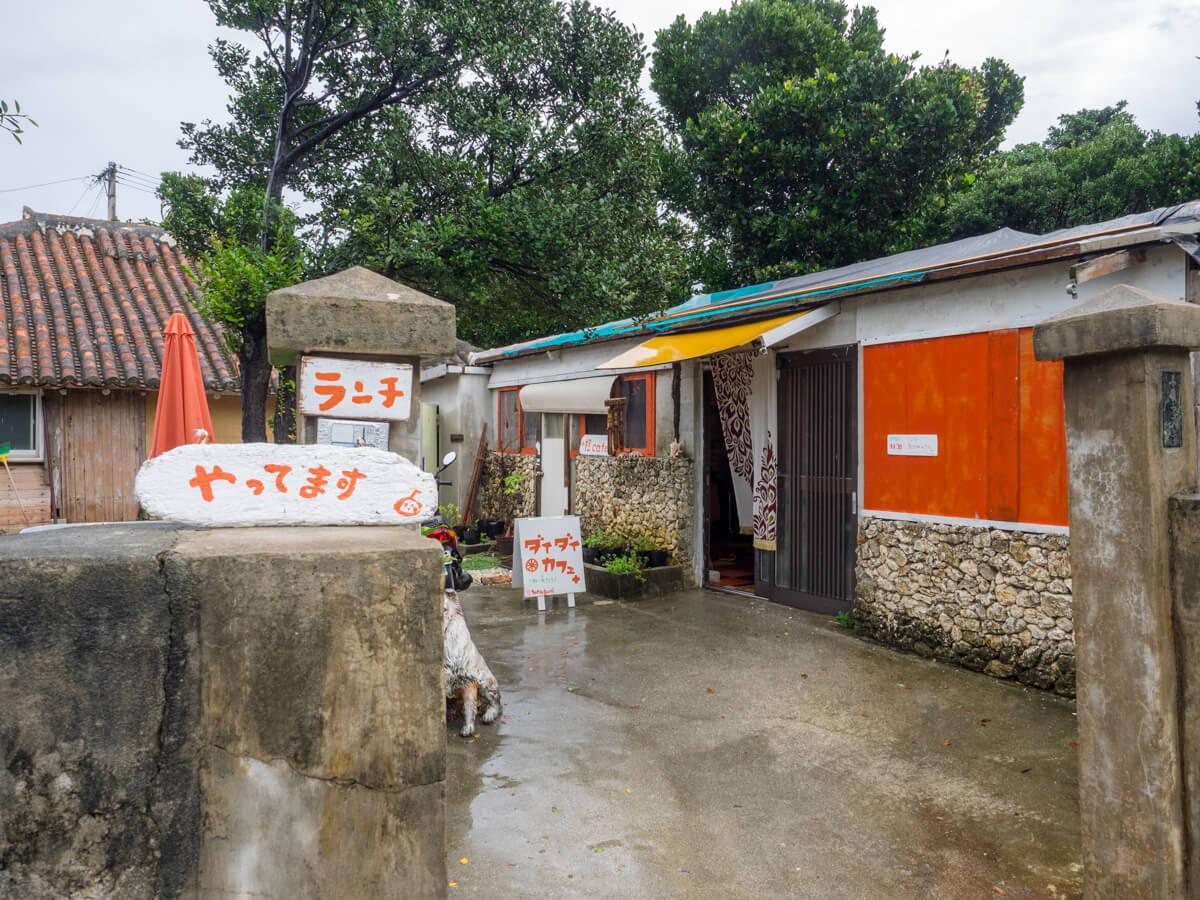橙 cafe+ Yonaguni(ダイダイカフェ)